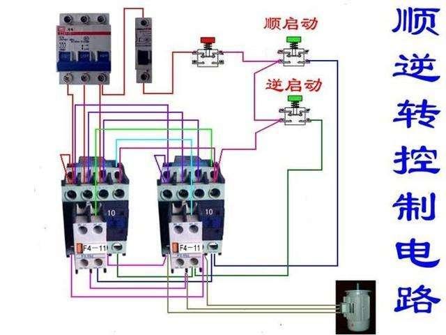 光伏直流断路器的顺逆转控制电路.jpg