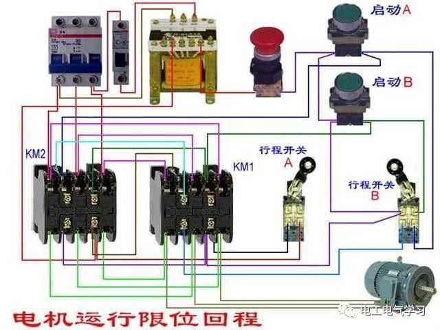 光伏直流断路器在电机运行限位回程中的接线图.jpg