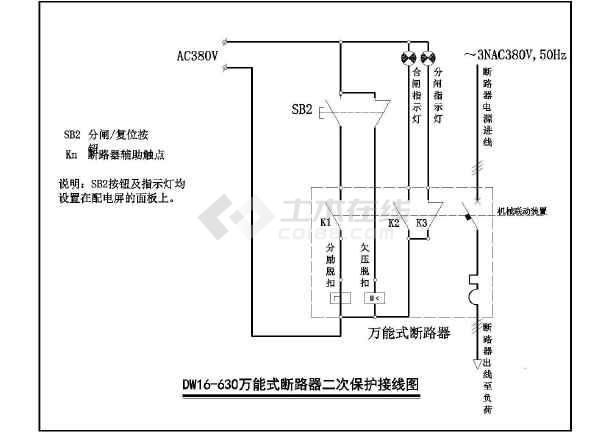 光伏直流断路器二次保护接线图.jpg